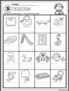 no-prep-pack-for-1st-grade-page-1